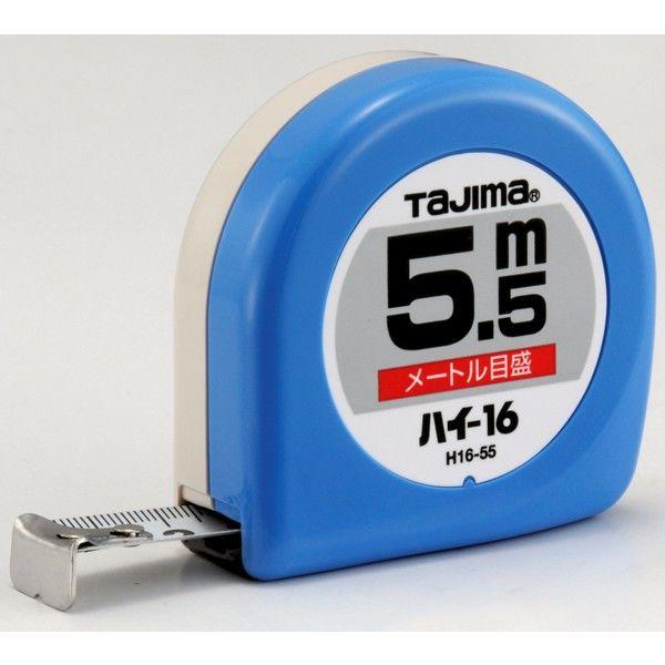 タジマ コンベックス ハイ-16 5.5m 16mm幅 メートル目盛 H16-55BL メジャー