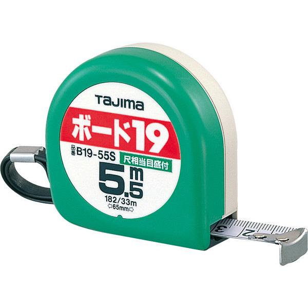 タジマ コンベックス ボード19 5.5m 19mm幅 尺相当目盛付 B1955SBL メジャー