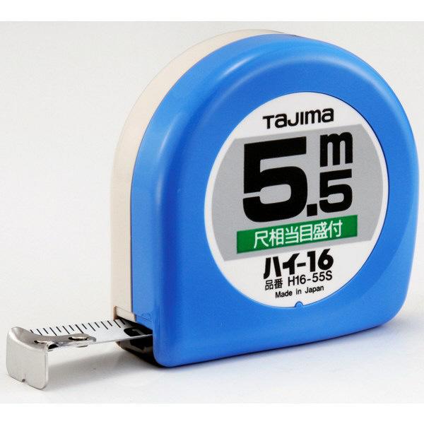 タジマ コンベックス ハイ-16 5.5m 16mm幅 尺相当目盛付 H1655SBL メジャー (直送品)