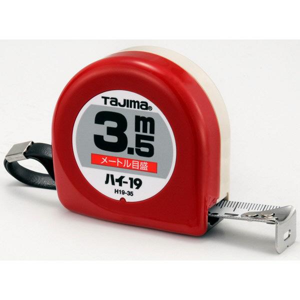 タジマ コンベックス ハイ-19 3.5m 19mm幅 メートル目盛 H19-35 メジャー