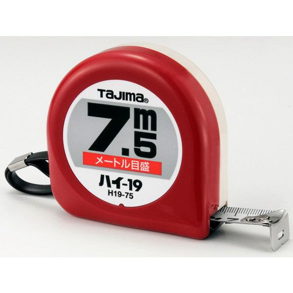 タジマ コンベックス ハイ-19 7.5m 19mm幅 メートル目盛 H19-75 メジャー