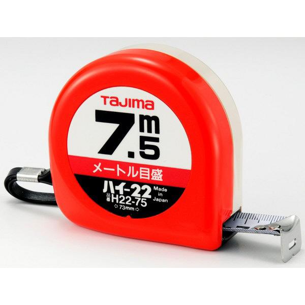 タジマ コンベックス ハイ-22 7.5m 22mm幅 メートル目盛 H22-75BL メジャー