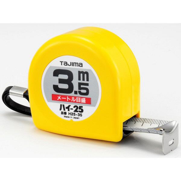 タジマ コンベックス ハイ-25 3.5m 25mm幅 メートル目盛 H25-35BL メジャー