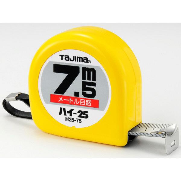 タジマ コンベックス ハイ-25 7.5m 25mm幅 メートル目盛 H25-75BL メジャー (直送品)