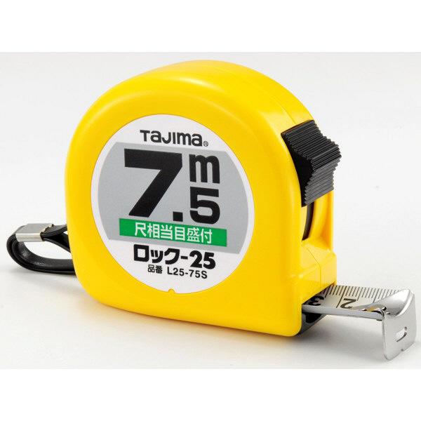 タジマ コンベックス ロック-25 7.5m 25mm幅 尺相当目盛付 L2575SBL メジャー (直送品)