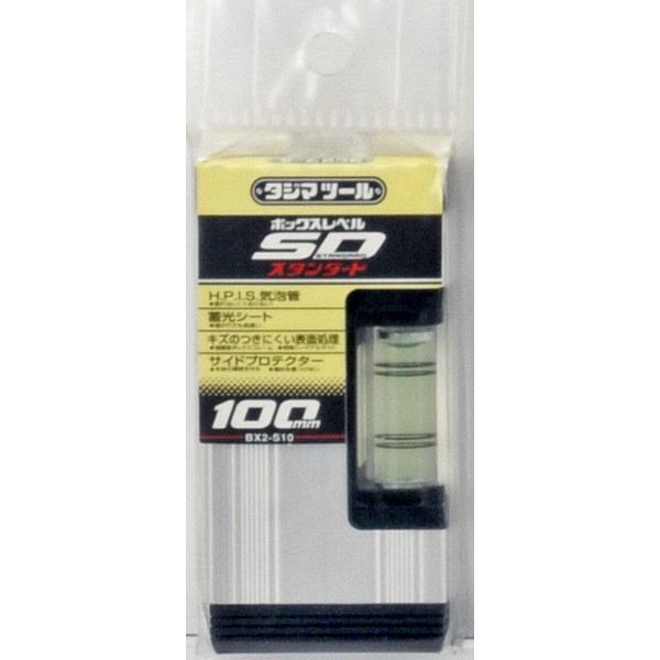 タジマ 水平器 ボックスレベルスタンダード 100mm BX2-S10 (直送品)