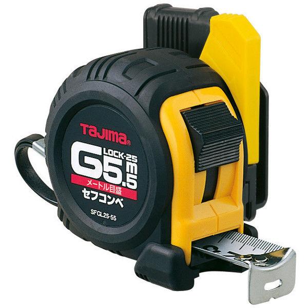 タジマ コンベックス セフコンベ Gロック-25 5.5m 25mm幅 メートル目盛 SFGL25-55BL メジャー (直送品)