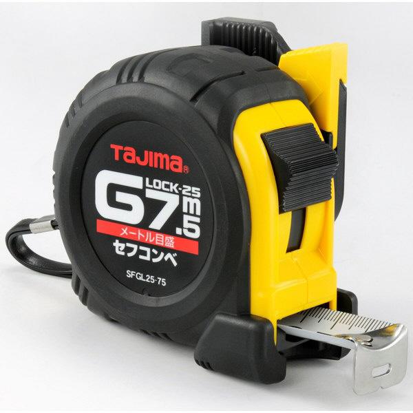 タジマ コンベックス セフコンベ Gロック-25 7.5m 25mm幅 メートル目盛 SFGL25-75BL メジャー