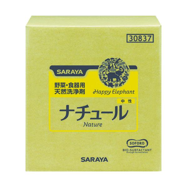 サラヤ(SARAYA) サラヤ 給食用ナチュール洗剤 20kgBIB 30837 1個(20000g) 753-6941 (直送品)