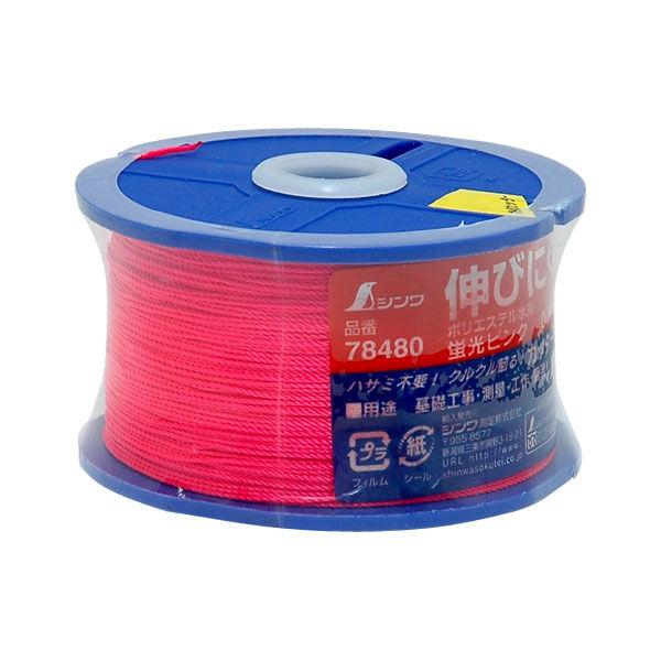 シンワ測定 ポリエステル水糸 リール巻 太 0.8mm 270m 蛍光ピンク 78480 1セット(10個) (直送品)