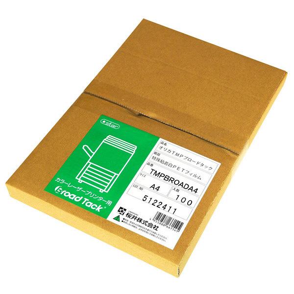 オリカTMPブロードタック A4 100枚入 TMPBROADA4 (直送品)