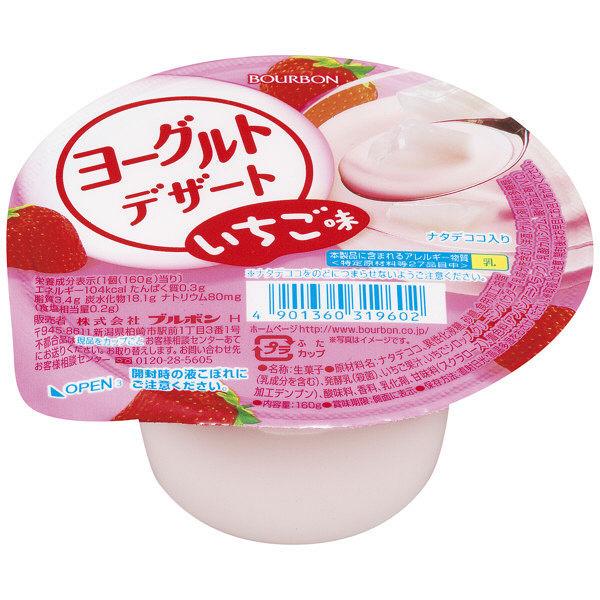 ヨーグルトデザートいちご味 160g