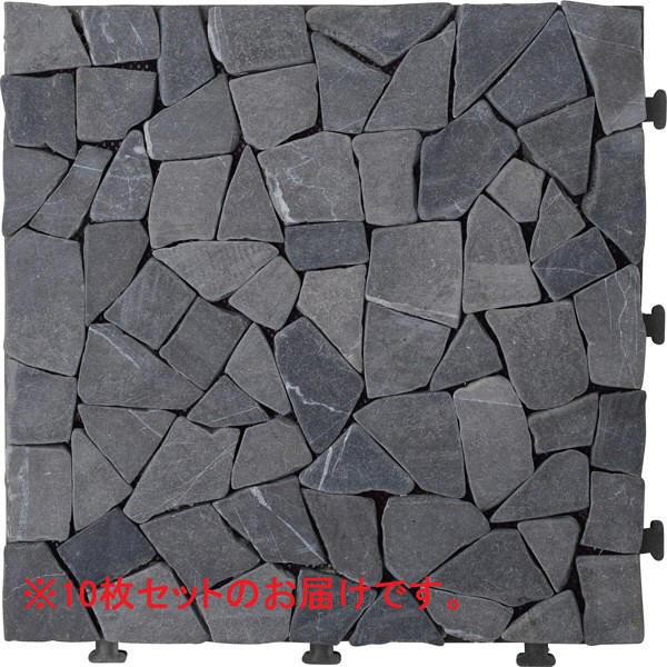 ジョイント天然石マット10枚セット