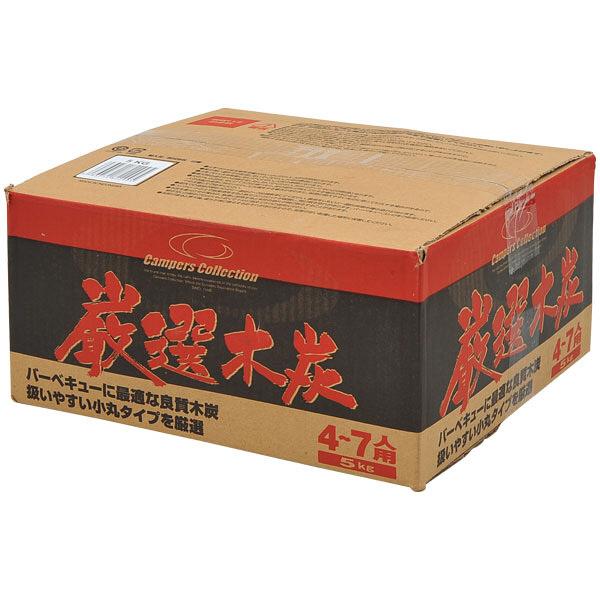 厳選木炭 5kg 4箱セット