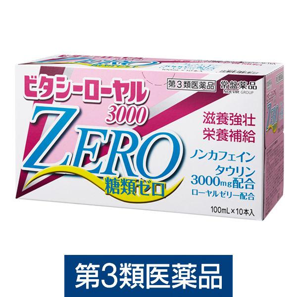 ビタシーローヤル3000ZERO 20本