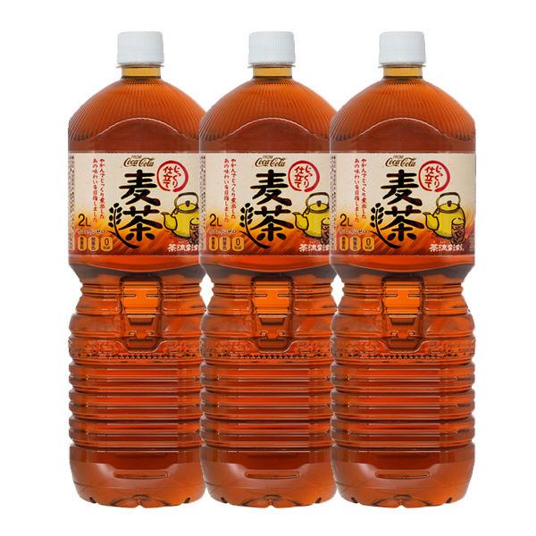 茶流彩彩 麦茶 2.0L 3本