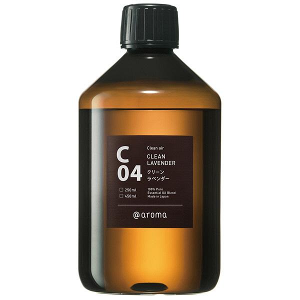 C04クリーンラベンダー 450ml アロマ DOO-C0445 @aroma (直送品)