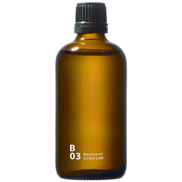 ピエゾアロマオイルB03シトラスライム アロマ DOP-B03100 @aroma (直送品)