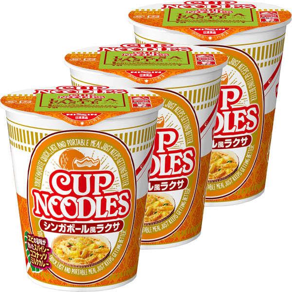 カップヌードルシンガポール風ラクサ3食
