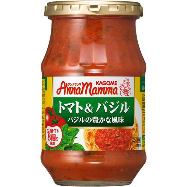 アンナマンマトマト&バジル