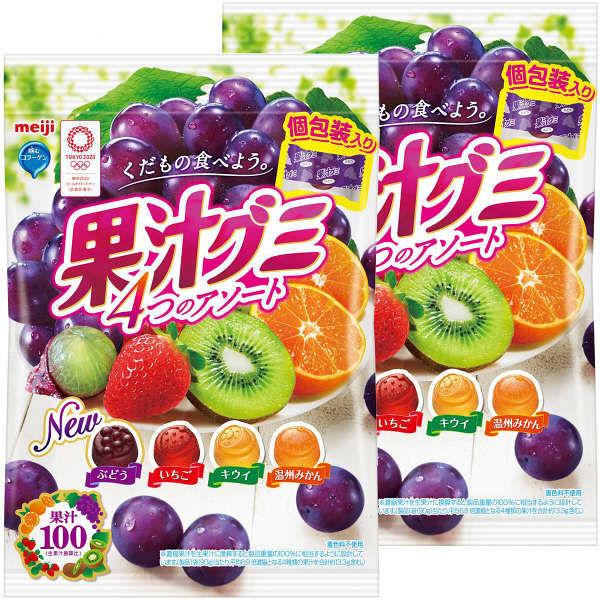 果汁グミアソート個包装 2袋