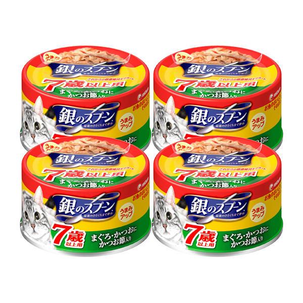 銀のスプーン缶 7歳まぐろかつお節入4缶