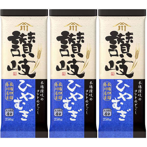 川田製麺 讃岐ひやむぎ 3袋