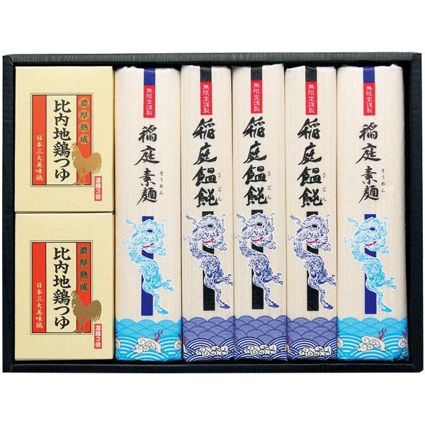 稲庭饂飩・素麺比内地鶏つゆセット