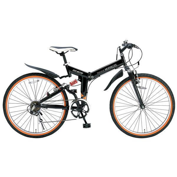 折畳自転車 ATB26インチ 6段ギア