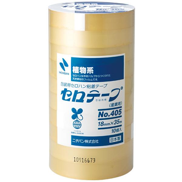 ニチバン セロテープR 大巻 NO.405 18mmx35m 405-18(直送品)