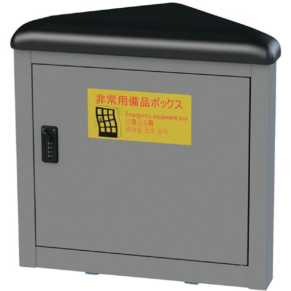 ナカバヤシ エレベーター用防災キャビネット ダイヤルロックタイプ ニューグレー 幅565×奥行353×高さ565mm EVC-101DN 1台 (直送品)