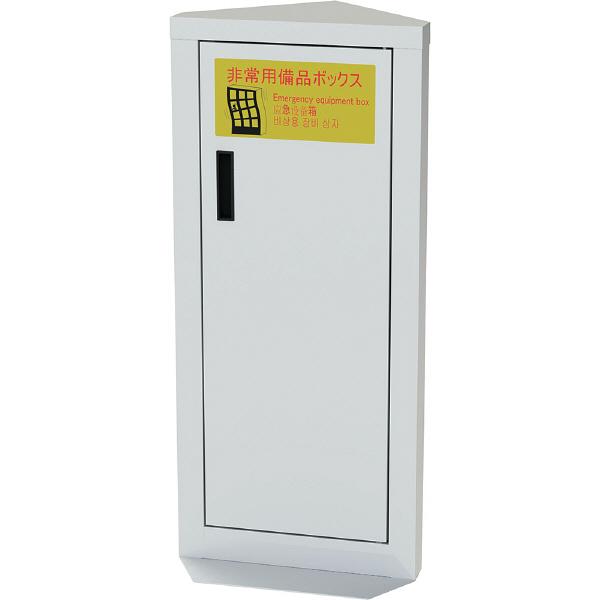 ナカバヤシ エレベーター用防災キャビネット ダイヤルロック スリムタイプ ホワイト 幅360×奥行230×高さ800mm EVC-102DW 1台 (直送品)