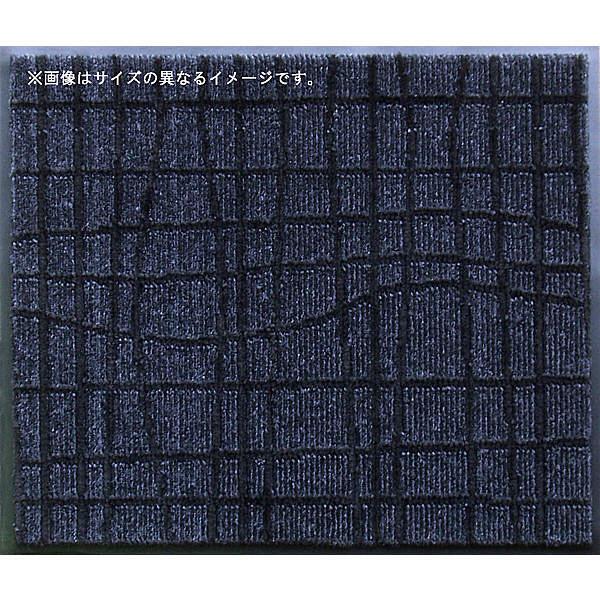 スタイルマットU 90×150cm (直送品)