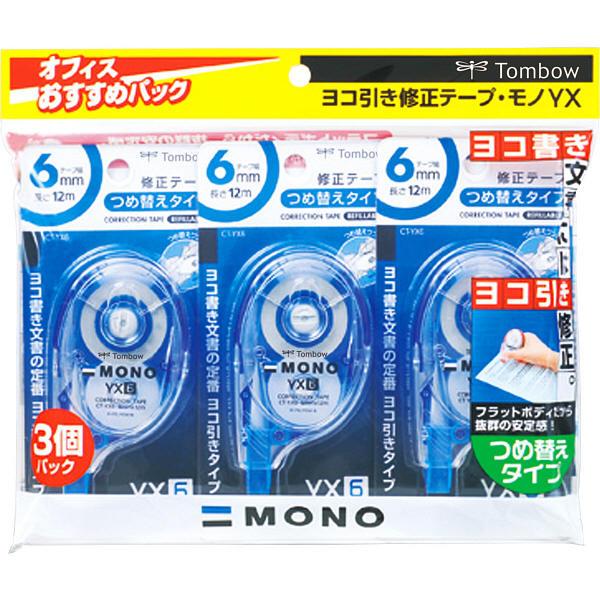 トンボ鉛筆【MONO】修正テープ モノYX6 本体 6mm×12m KCC-346 3個入 (直送品)