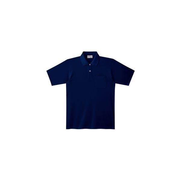 ミドリ安全 作業用ワークシャツ ベルデクセルフレックス エコ帯電防止半袖ポロシャツ PS17上 ネイビー SS 3120142002 1点(直送品)