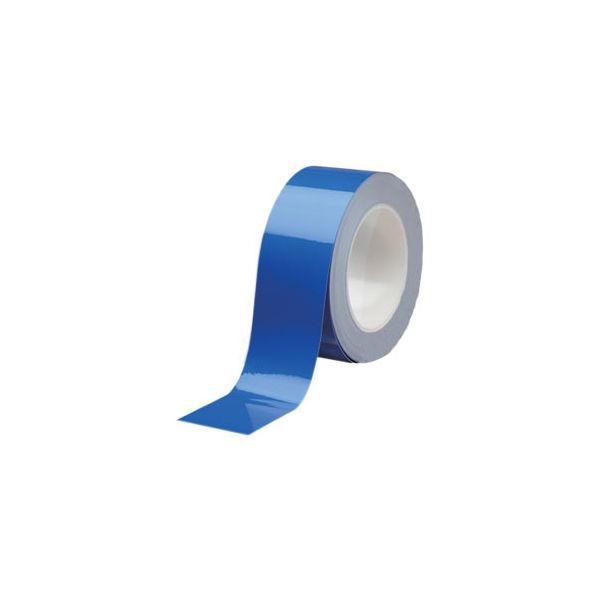 ミドリ安全 ラインテープ ベルデビバハードテープ 青50MMX20M 4073051330 1巻(20m)(直送品)