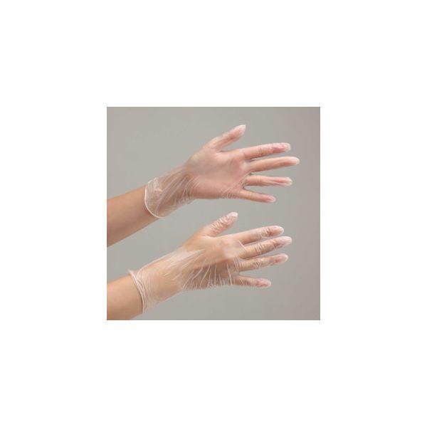 ミドリ安全 PVC手袋 ベルテプラテ833 粉付 S (100枚入) 1箱(100枚) 4049491910(直送品)
