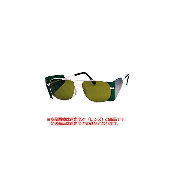 ミドリ安全 二眼型保護 遮光メガネ メタルフレーム MS-45-2 PS遮光度4 1個 4012065140(直送品)