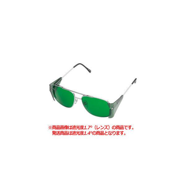 ミドリ安全 二眼型保護メガネ・ゴーグル 遮光めがね しゃ光度1.4 MS-350A 1個 4012063814(直送品)