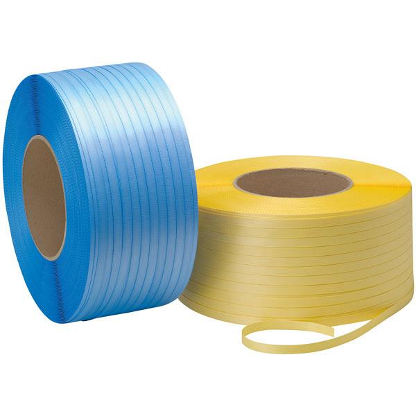 PPバンド SNタイプ 15.5mm×2500m 黄 1セット(2巻入) 積水樹脂 (直送品)