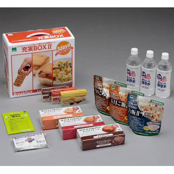 ミドリ安全 防災食セット 3日間分 充実BOX2 4082100143 1セット (直送品)
