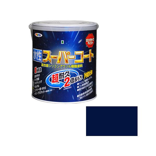 アサヒペン 水性スーパーコート 1.6L なす紺 (直送品)