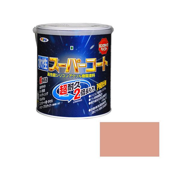アサヒペン 水性スーパーコート 1.6L シャドーピンク (直送品)