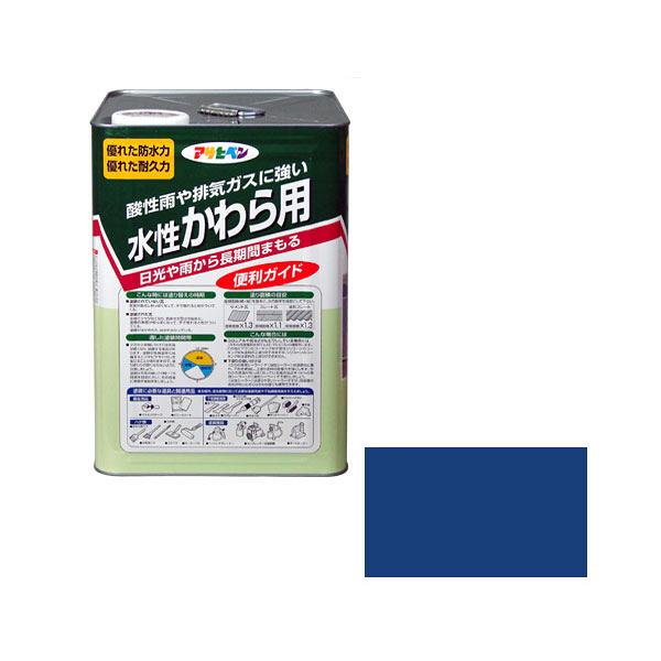 アサヒペン 水性かわら用 14L スカイブルー (直送品)