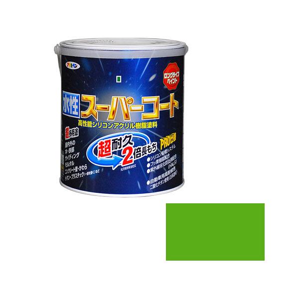アサヒペン 水性スーパーコート 1.6L 若草色 (直送品)