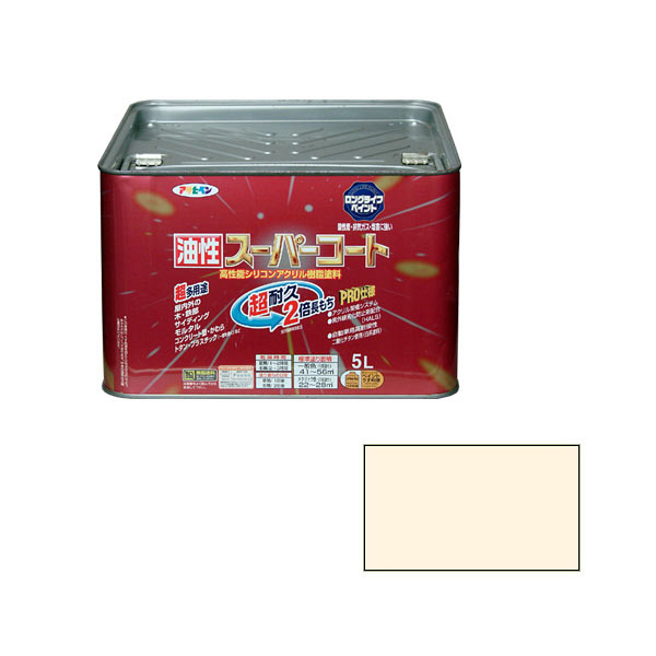アサヒペン 油性スーパーコート 5L ミルキーホワイト (直送品)