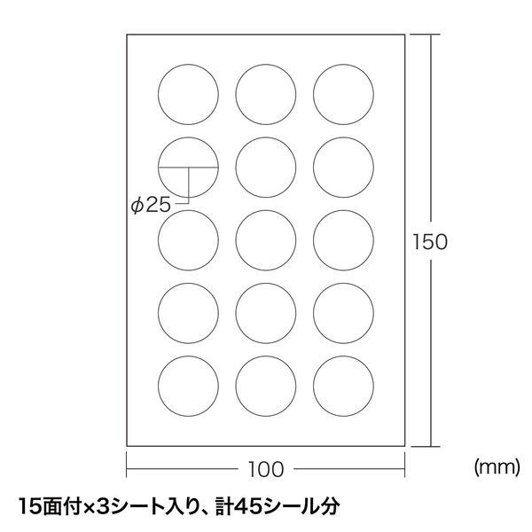 サンワサプライ セキュリティシール透明15面(丸シール) (直送品)