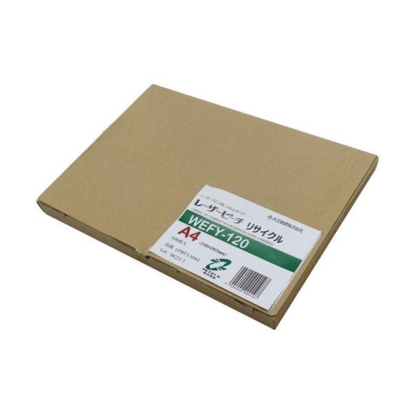 日清紡ペーパープロダクツ レーザーピーチ WEFY-120 白PETフィルム(120μm) A4 LPWF120A4 1冊(100枚入) (直送品)