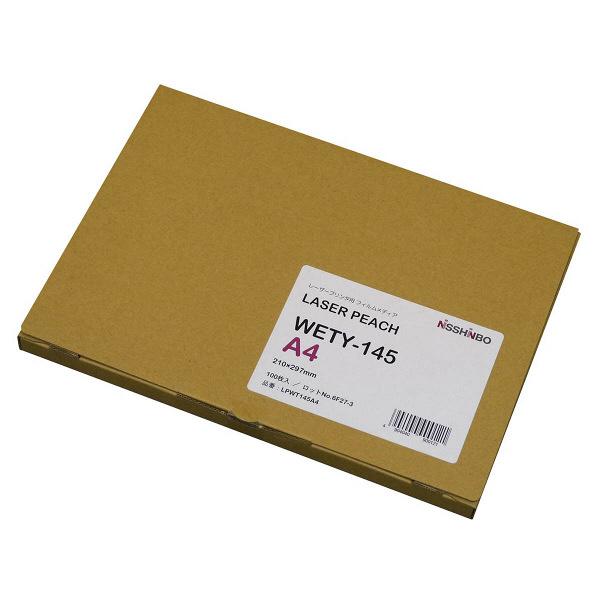日清紡ペーパープロダクツ レーザーピーチ WETY-145 白PETフィルム(145μm) A4 LPWT145A4 1冊(100枚入) (直送品)