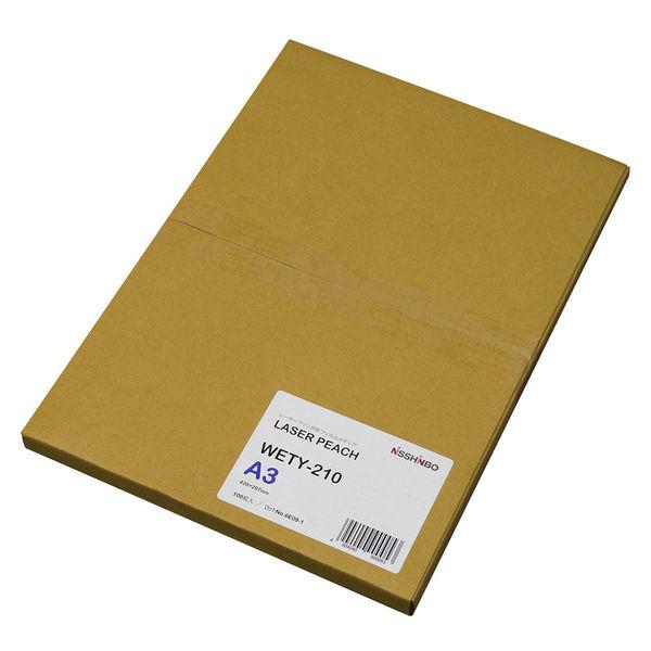 日清紡ペーパープロダクツ レーザーピーチ WETY-210 白PETフィルム(210μm) A3 LPWT210A3 1冊(100枚入) (直送品)